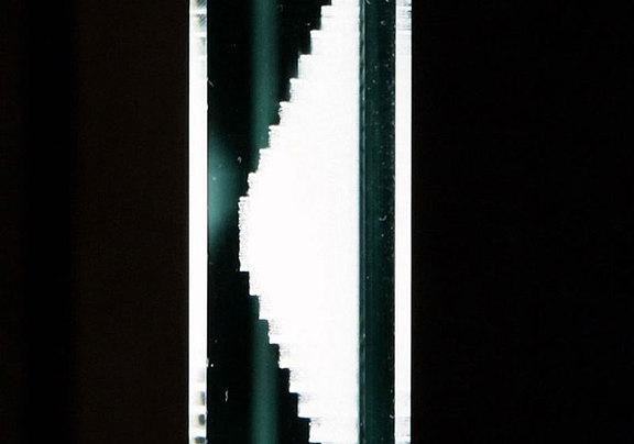 Laserinnengravur